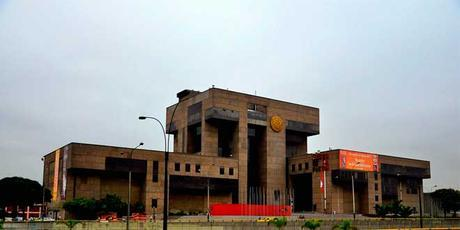 museo de la nacion ex-ministerio de pesqueria