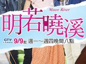 China como foco adaptaciones novela juvenil romántica artes marciales