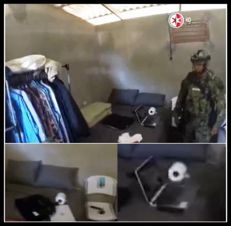 La laptop del chapo Guzmán