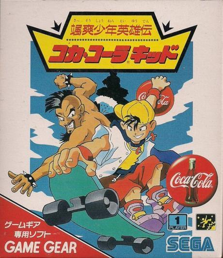 252293-coca-cola-kid-game-gear-front-cover