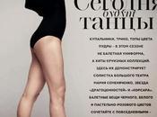 bailarina Bolshoi Maria Semenyachenko faceta modelo