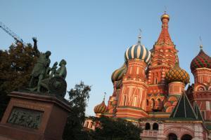 Catedral de San Basilio, plaza roja. Moscú