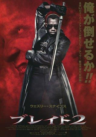 blade-2-japanese-poster-cincodays