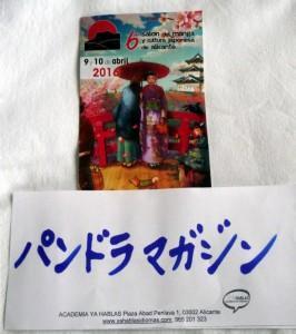 pandora japonés