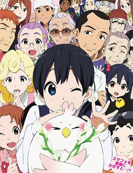 Tamako Market.  The super kawaii utterly adorable anime about a cute daughter of a Mochi Shop owner.:
