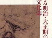 nariz Ryûnosuke Akutagawa