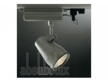 Iluminación garaje: ¿Cómo iluminar un garaje?