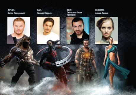 Afiches de la cinta de superhéroes rusos, Zashchitniki