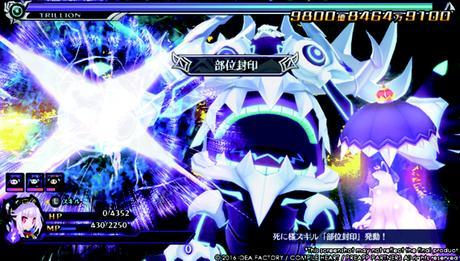 Trillion God of Destruction 05