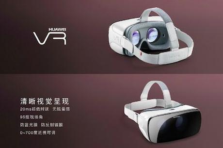 Huawei se sube al tren de la realidad virtual con su propio equipo VR