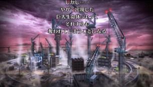 Aegis of Earth Protonovus Assault 02
