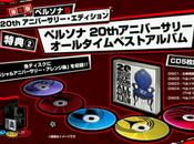 tenemos fecha lanzamiento para Persona Japón