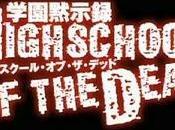 Highschool Dead (anime)