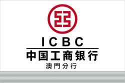 Industrial & Commercial Bank Of China Ltd - Las empresas más grandes del mundo