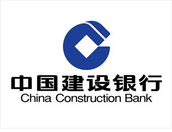 China Construction Bank Corp - Las empresas más grandes del mundo
