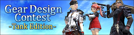 FINAL FANTASY XIV HEAVENSWARD Concurso
