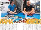 Hajime Isayama confirma final manga 'Ataque titanes' está cerca