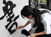 Shodō (書道) arte caligrafía