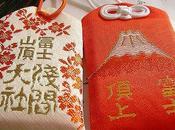 Omamori (お守り) Amuletos suerte Japón