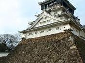 Kokura, ciudad japonesa salvó pelos (dos veces)