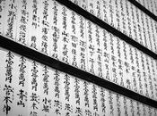 Kanji, utilidad función