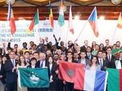 está aquí edición 2016-2017 Global Management Challenge