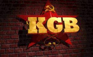 KGB/Cryo Interactive/PC