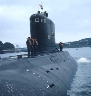 Submarino Vladivostok