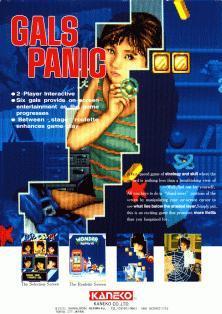 Gals Panic (1990)