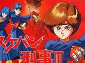 Sukeban Deka Nintendo Famicom traducido inglés