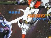Hisou Kihei X-Serd Engine traducido inglés