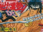 Sakigake!! Otokojuku: Shippuu Ichi Nintendo Famicom traducido inglés