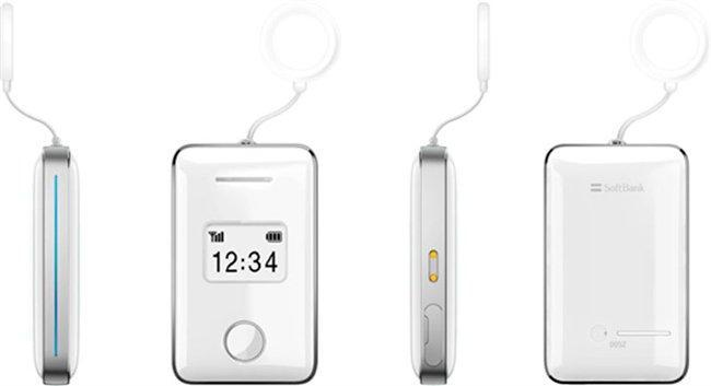 El móvil para niños