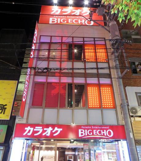 Karaoke en Hiroshima curiosidades de Japón