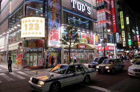 Cruce de calles en Tokio curiosidades de Japón