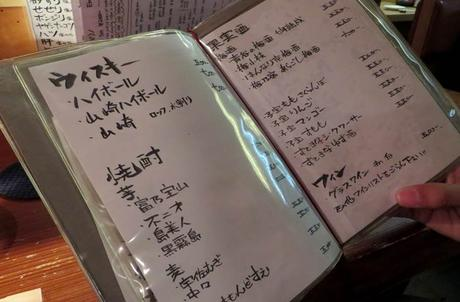 Carta de un restaurante de Kioto totalmente en japonés curiosidades de Japón