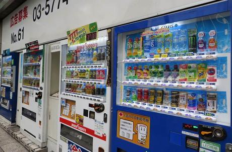 Máquinas de refrescos en Tokio curiosidades de Japón