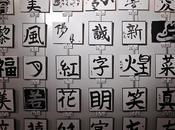 Trucos para aprender kanji