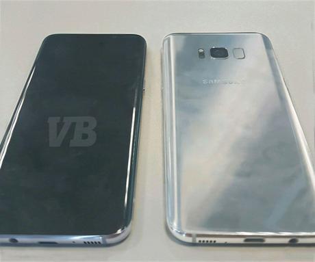 Todo lo que sabemos sobre el Samsung Galaxy S8