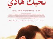 """Vivir amar Túnez Crítica """"Hedi-Un viento libertad"""" (2016)"""