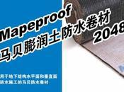 Láminas impermeables cubierta plana… ¡ayuda!