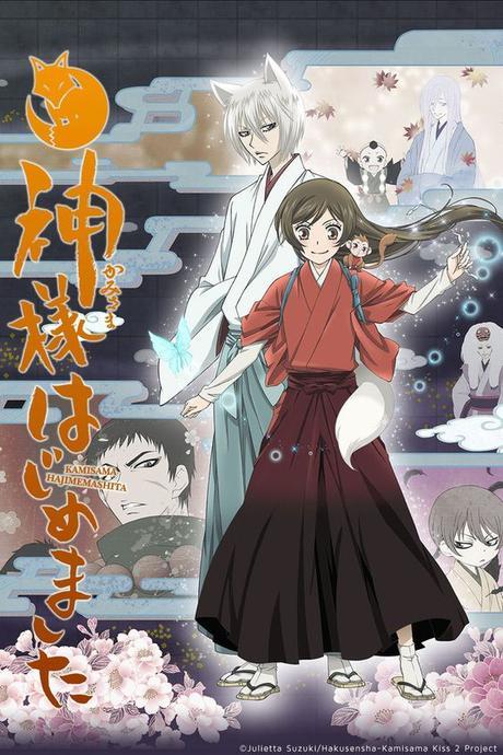 Winter 2015, Kamisama Hajimemashita 2: One of the very few reverse harems that I love; super happy it's back.: