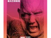 nuevos pósters internacionales Guardianes Galaxia Vol. Mantis Drax