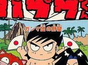 Nangoku Shounen Papuwa-Kun: Ganmadan Yabou Game traducido inglés