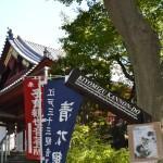 Kiyomizu Kannon-Do