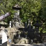 La Tumba de los Guerreros Shogitai