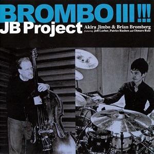 JB Project Brombo III