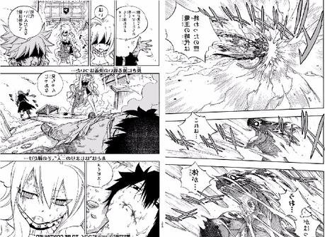 Fairy Tail 536 MANGA ADELANTO
