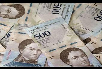 Platica en cajeros autom ticos todoticket adec a for Dinero maximo cajero