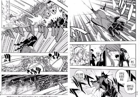 Fairy Tail 539 MANGA ADELANTO